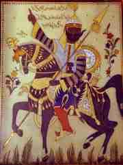 Antara Ibn Shaddad - Classical Poet